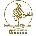 Jordanian Kitchen